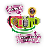 DX Gear Dual Beta Gashat