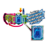 DX Xevious Gashat