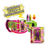 DX PAC Adventure Gashat