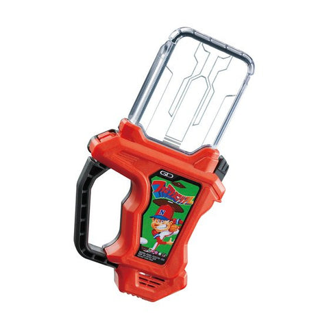 DX Family Stadium (Famita) Gashat