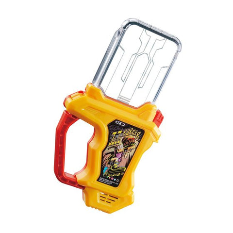 DX JuJu (Juicy) Burger Gashat