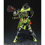 Kamen Rider Snipe Hunter Shooting Gamer LVL 5 Figuart