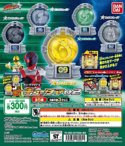 Gashapon Kyutama Set 02