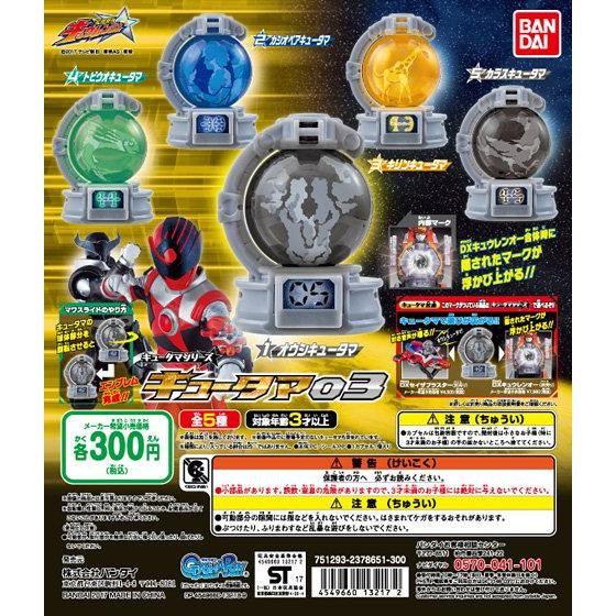 Gashapon Kyutama Set 03