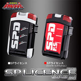Artisan Dekaranger SP License Set (Normal & Firesquad)
