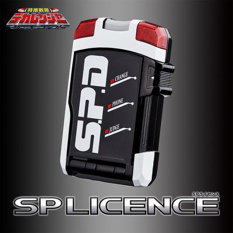 Artisan Dekaranger SP License