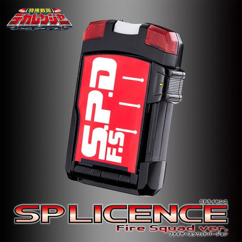 Artisan Dekaranger Fire Squad SP License