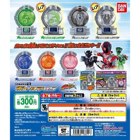 Gashapon Kyutama Set 05