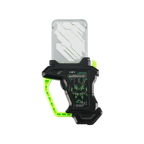 [PREORDER] Gashapon Kamen Rider Chronicle Gashat