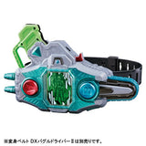 DX Ride Player Chronicle Gashat