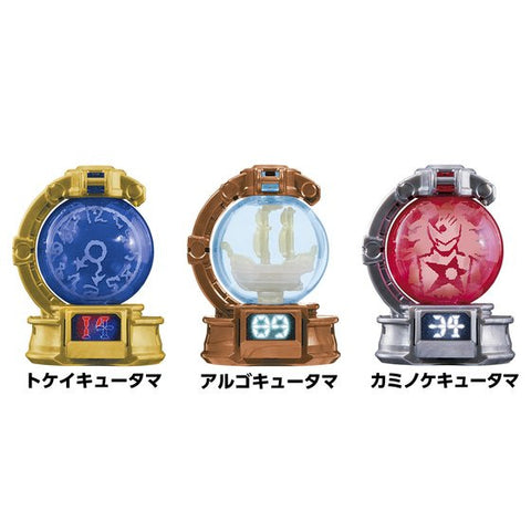 [PREORDER] DX Kyutama Set SP