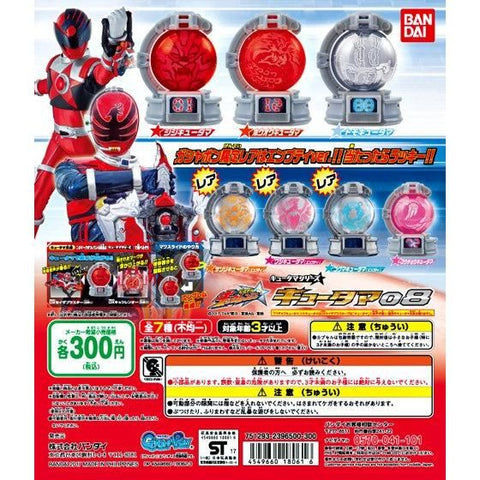 Gashapon Kyutama Set 08