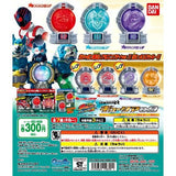Gashapon Kyutama Set 09