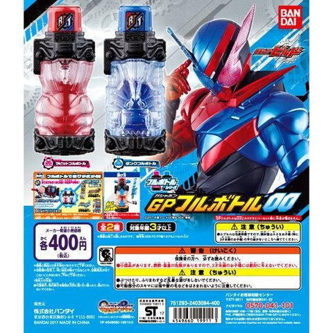 Gashapon Full Bottle Set 00