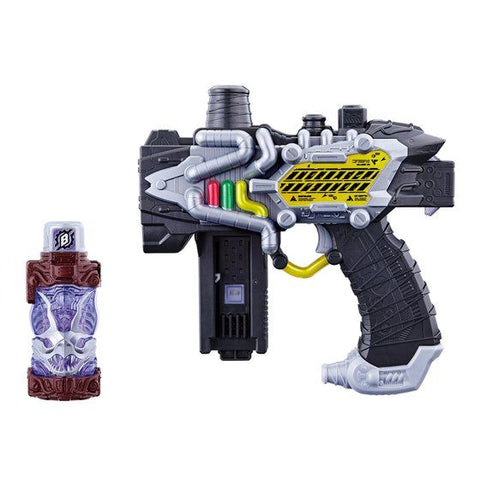 DX Steam Gun & Bat Full Bottle