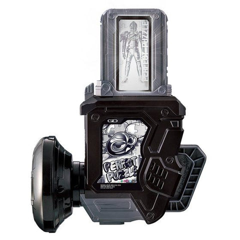 DX Gashat Gear Dual Another