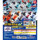 Gashapon Full Bottle Set 02