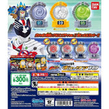 Gashapon Kyutama Set 10