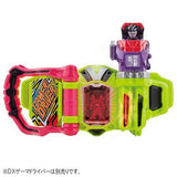 Ex-Aid Parad & Poppy V-Cinema + God Maximum Mighty X Gashat