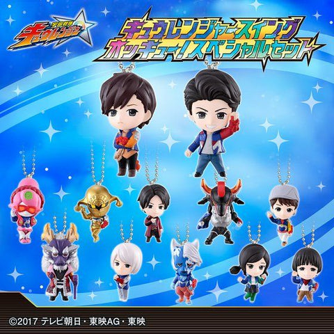 Kyuranger Character Keychain Special Set