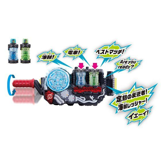 DX Pirate Ressha (Train) Full Bottle Set