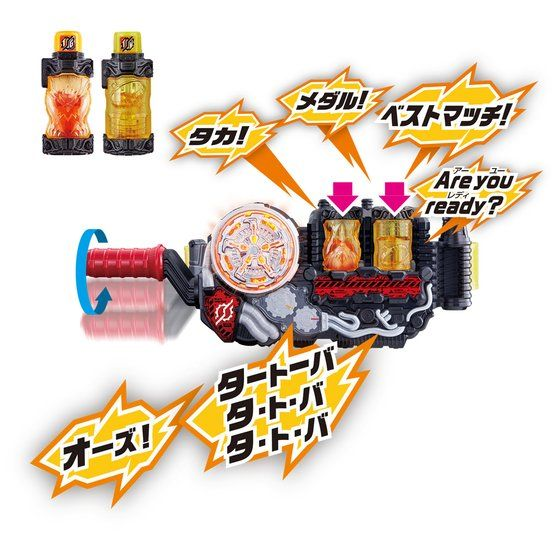 DX Medal & Friendship Full Bottle Set