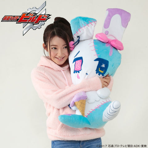 Misora's Usagi Full-Size Plush