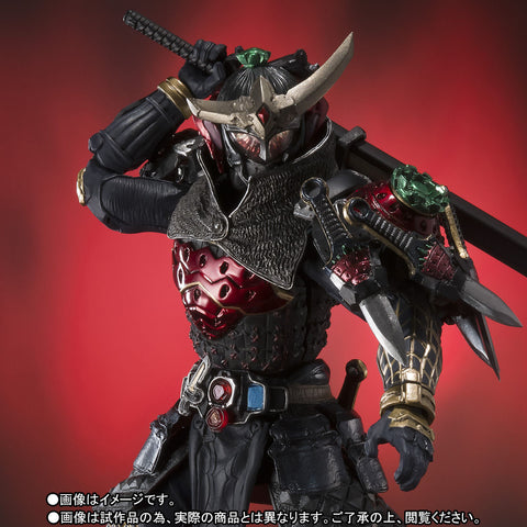 S.I.C. Gaim Ichigo (Strawberry) Arms Figure