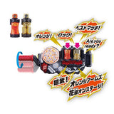 DX Wizard & Orange Full Bottle Set