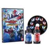 Build 7 Best Match DVD Set w/ Shark Bike Full Bottles