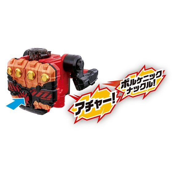 DX Magma Knuckle