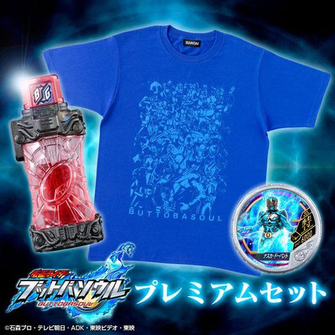 Buttobasoul Full Bottle, Shirt & Medal Set