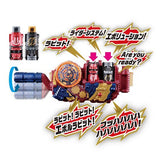 DX Rabbit & Dragon Evol Bottle Set