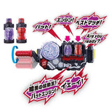 DX Bat & Engine Full Bottle Set