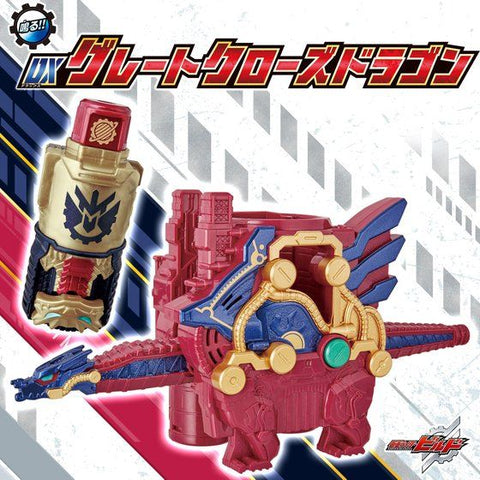[PREORDER] DX Great Cross-Z Dragon