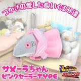 Tsukasa's Samera Shark Plush Mascot (Pink Sailor Version)