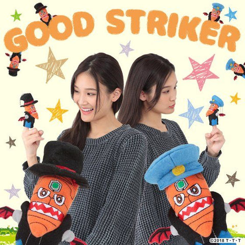 Good Striker Finger Puppet