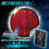 Kamen Rider OOO Foundation X Buttobasoul Medal Holder Set