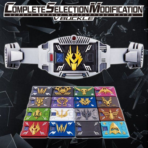 [PREORDER] Complete Selection Modification V-Buckle