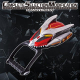 [PREORDER] Complete Selection Modification Dragvisor