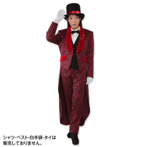 [SPECIAL ORDER] Lupinranger Full Cosplay