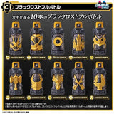 [PREORDER] DX Lost Full Bottle Set w/ Black & White Pandora Panels