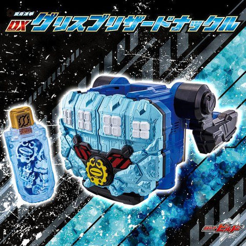 [PREORDER] DX Blizzard Knuckle