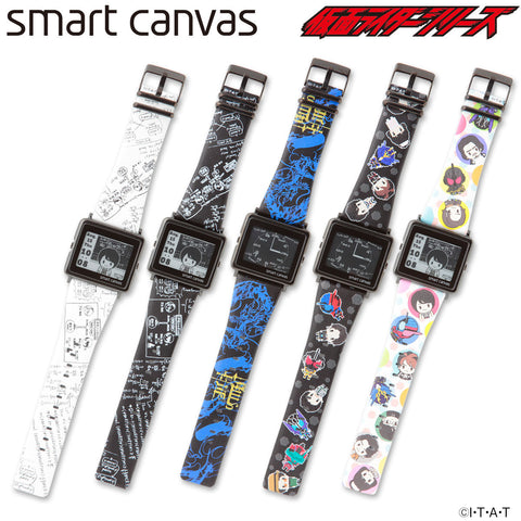 [PRORDER] Build x Heisei Riders EPSON Smart Canvas Watch