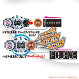 [PREORDER] DX Fourze RideWatch