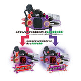 DX Buggle Driver 20th Version