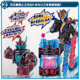 [PREORDER] Build New World V-Cinema & DX Muscle Galaxy Full Bottle