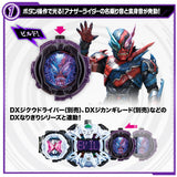 [PREORDER] DX Another Watch Set