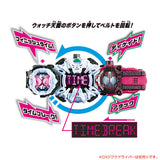 DX Decade RideWatch
