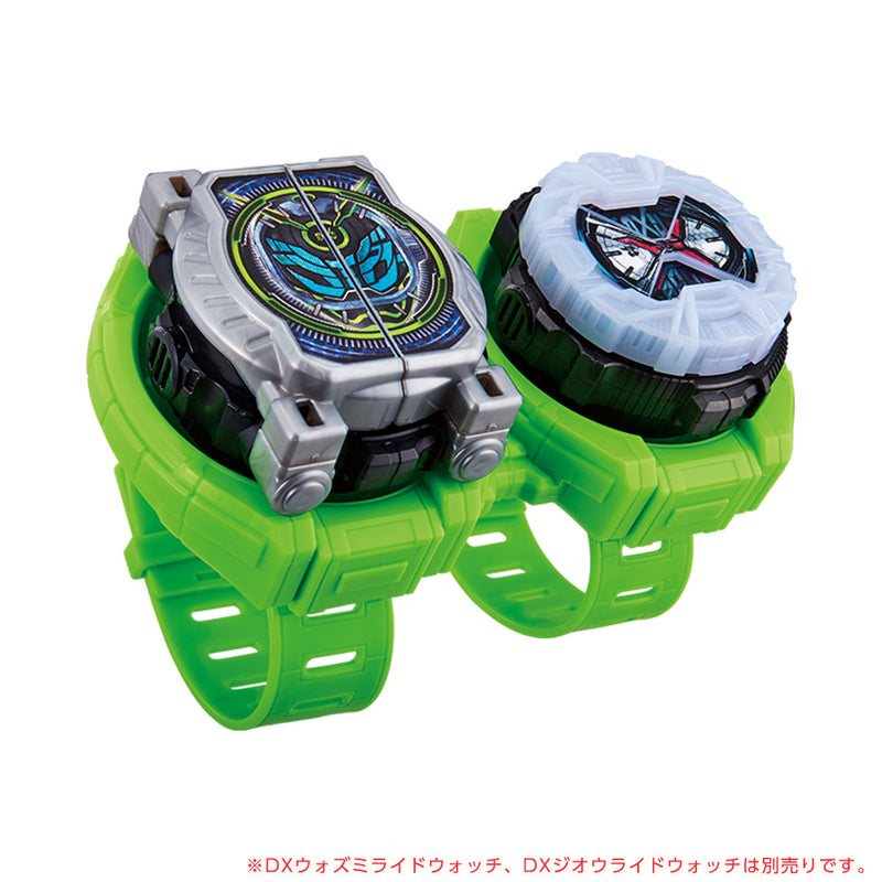 DX MiraideWatch Holder